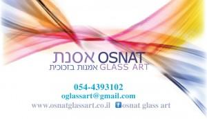 אסנת אמנית בזכוכית - כרטיס ביקור